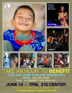 Full Sail Ministries Benefit Event @ 210 Center | Pharr | Texas | United States