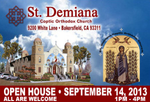 St. Demiana Coptic Church - Open House @ St. Demiana Coptic Church - Bakersfield | Bakersfield | California | United States