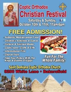 St Demiana Church Festival @ St Demiana Coptic Church | Bakersfield | California | United States
